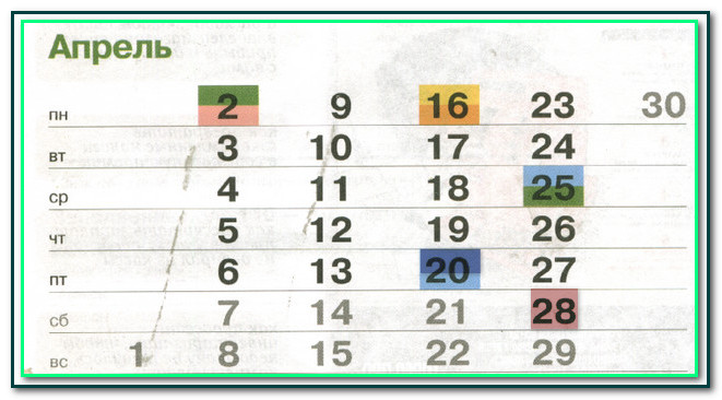 календарь бухгалтера на март 2012-*