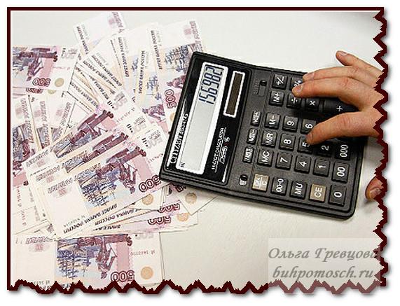вычеты по упрощенному налогу