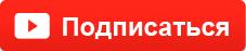2015-09-01_051926