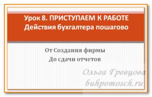2013-07-01_135612