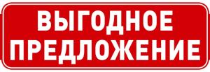 2015-01-12_234332