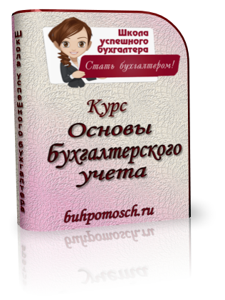 osnovy1