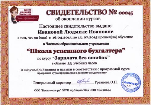 2015-05-29_161915