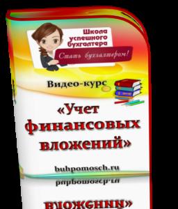 finansovy.vlozheniya