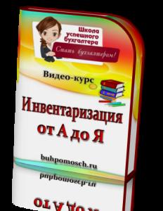 арматура