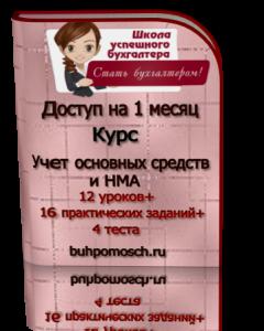 ос..1