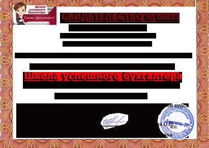 св-во ОС